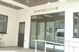 ユニット館_玄関
